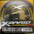 XBRAID オードラゴンX4 150m 1.2号