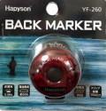ハピソン バックマーカー YF-260