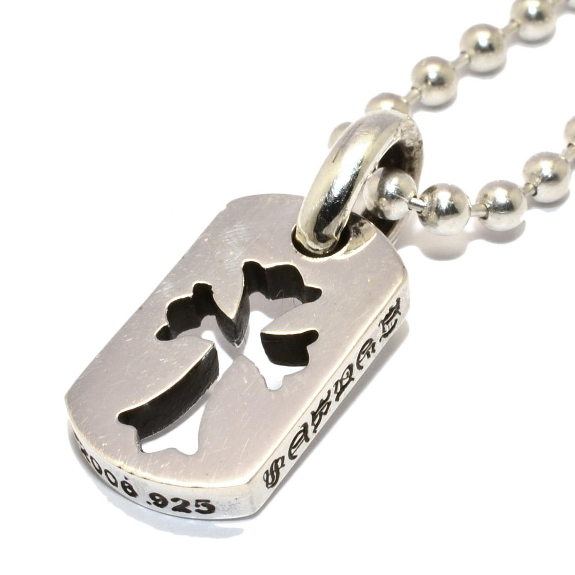 【クロムハーツ ネックレス ペンダント】CHROME HEARTS DogTag-Tiny CO Cross タイニードッグタグ カットアウトクロス