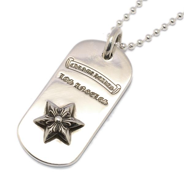 CHROME HEARTS(クロムハーツ)Dog Tag Rased Star/LA  ロサンゼルス限定レイズドスタードッグタグ