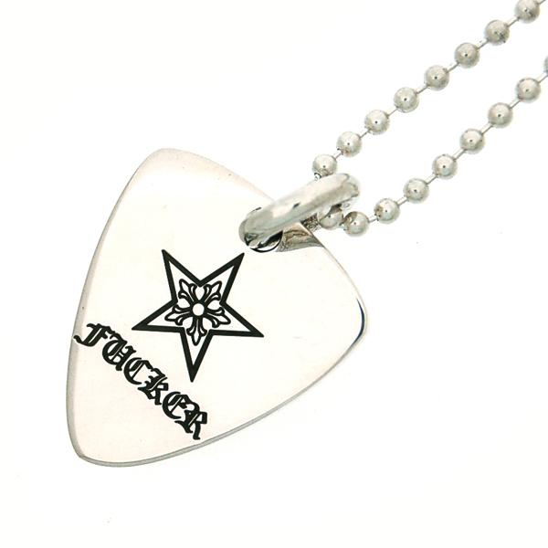 """CHROME HEARTS(クロムハーツ) ギターピックペンダント """"スターファッカー"""" 【チェーン付】 ネックレス"""