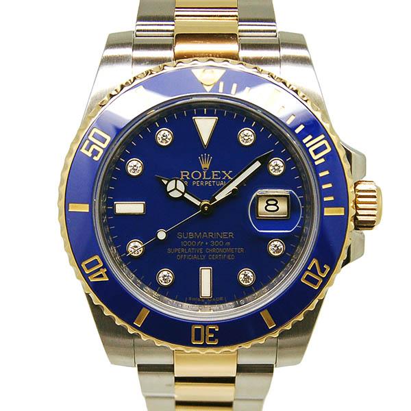 ロレックス ROLEX サブマリーナデイト コンビ Ref.116613GLB ブルー SS×YG 8Pダイヤ ランダム番 USED 中古