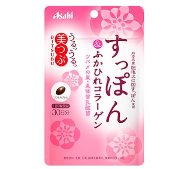 アサヒ すっぽん&ふかひれコラーゲン 60粒(30日分)