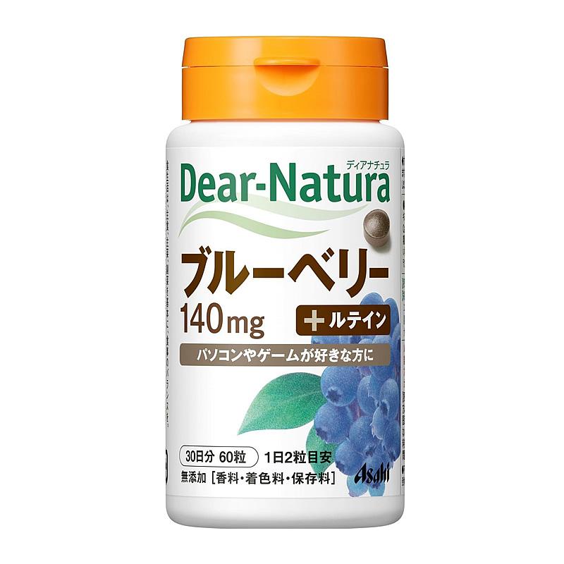 アサヒ Dear-Natura ブルーベリー 60粒(30日)