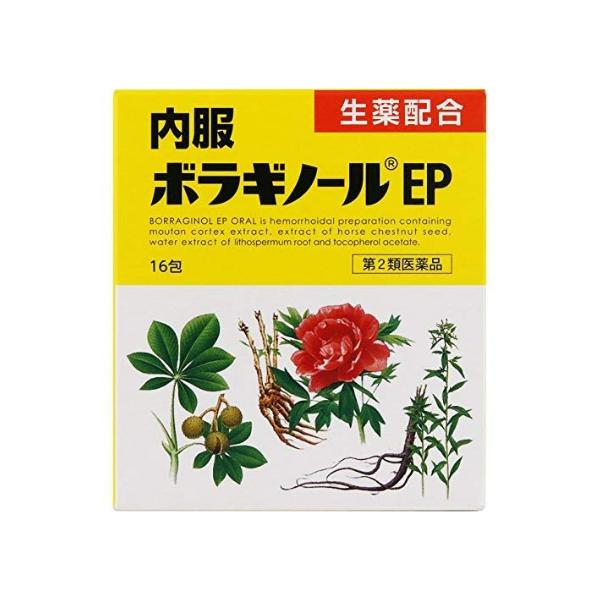 【第2類医薬品】武田CH 内服ボラギノールEP 16包
