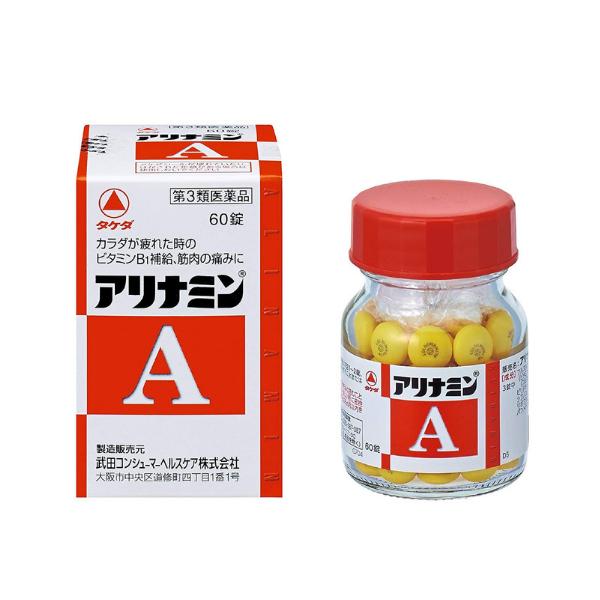 【第3類医薬品】タケダ アリナミンA 60錠