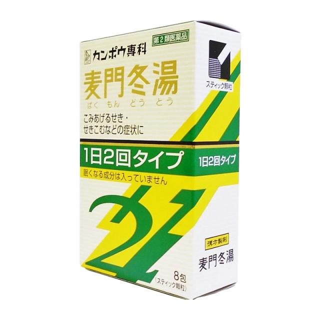 【第2類医薬品】クラシエ漢方エキス顆粒S 24包