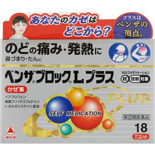 【指定第2類医薬品】武田CH ベンザブロックLプラス 18カプレット