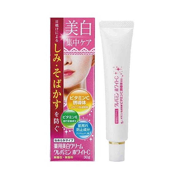 協和新薬 クレパミン ホワイトC 30g 【薬用美白クリーム】