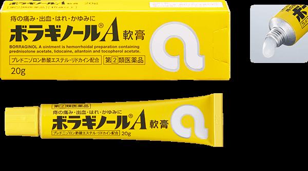 【指定第2類医薬品】武田CH ボラギノールA軟膏 20g