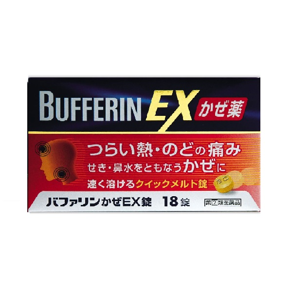 【指定第2類医薬品】 ライオン バファリンかぜEX錠 18錠