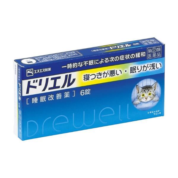 【指定第2類医薬品】 エスエス ドリエル 6錠