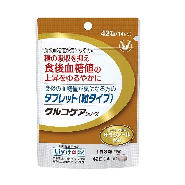 食後の血糖値が気になる方の タブレット(粒タイプ) 42粒(14日分)