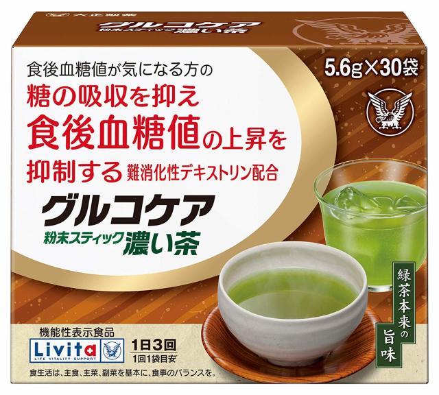 グルコケア 粉末ステック 濃い茶 (5.6g×30袋)