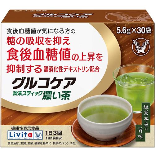 グルコケア粉末スティック濃い茶 5.6g×30袋