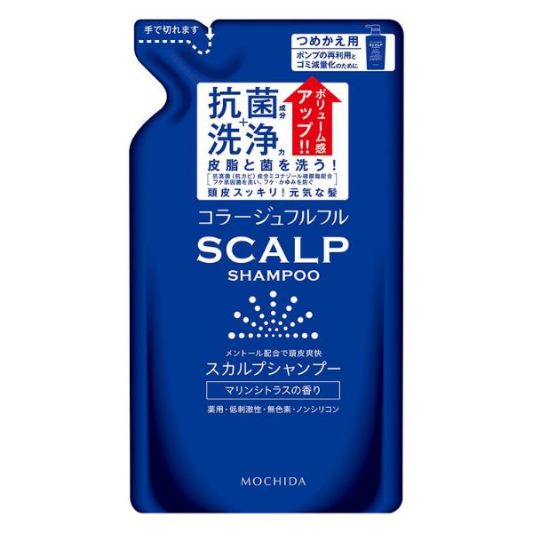 持田ヘルスケア コラージュフルフル スカルプシャンプー マリンシトラスの香り (つめかえ用) 260mL (医薬部外品)