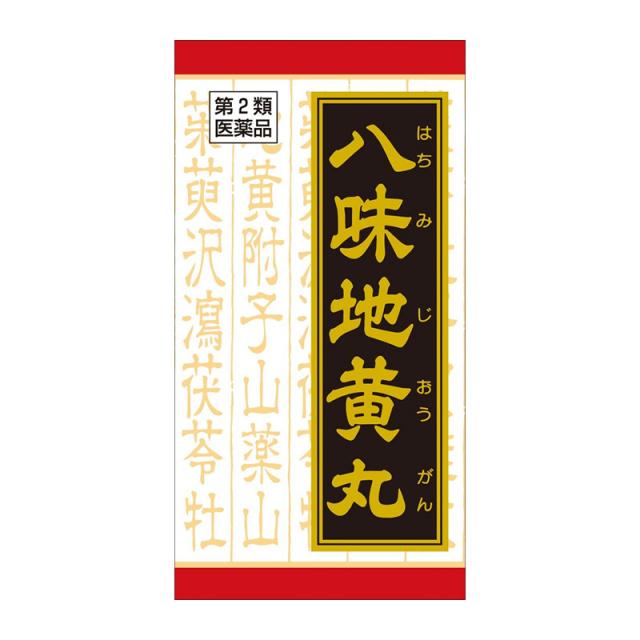 【第2類医薬品】クラシエ 八味地黄丸料エキス錠 180錠