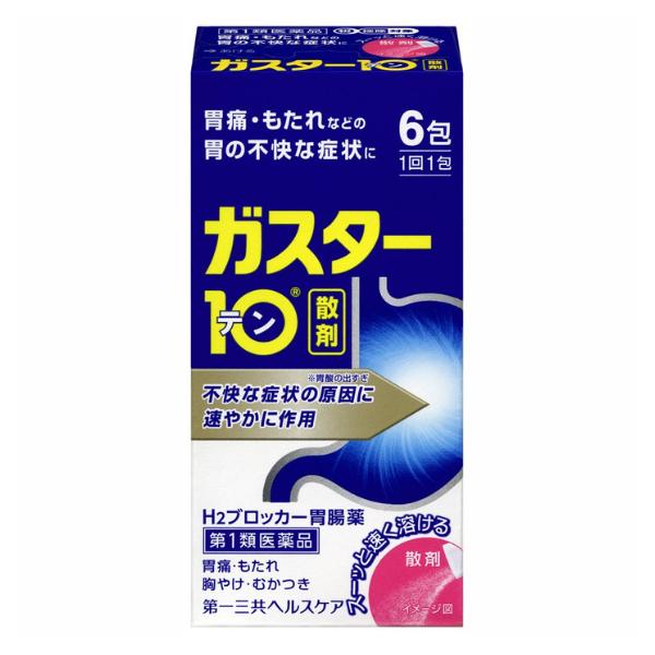 【第1類医薬品】 第一三共 ガスター10<散> 6包