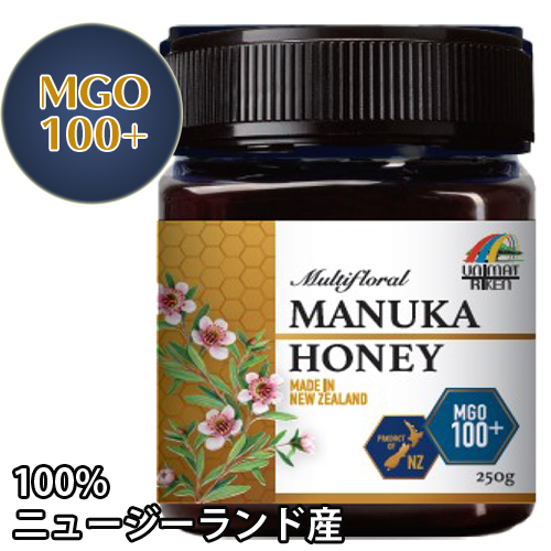 マヌカハニーMGO100+