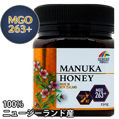 マヌカハニーMGO263+