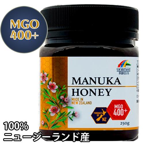 マヌカハニーMGO400+