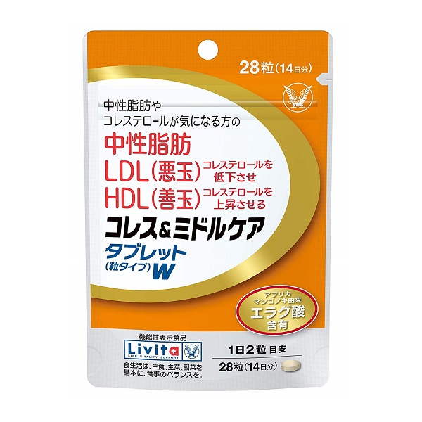 コレス&ミドルケア タブレット(粒タイプ)W 28粒(14日分)