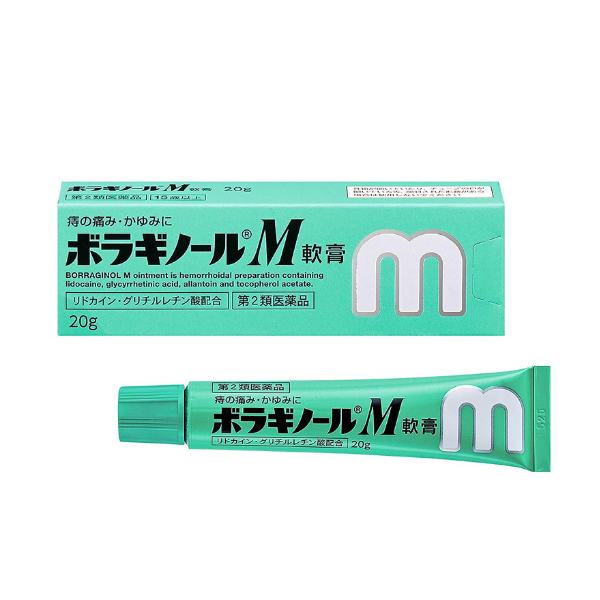 【第2類医薬品】武田CH ボラギノールM軟膏 20g