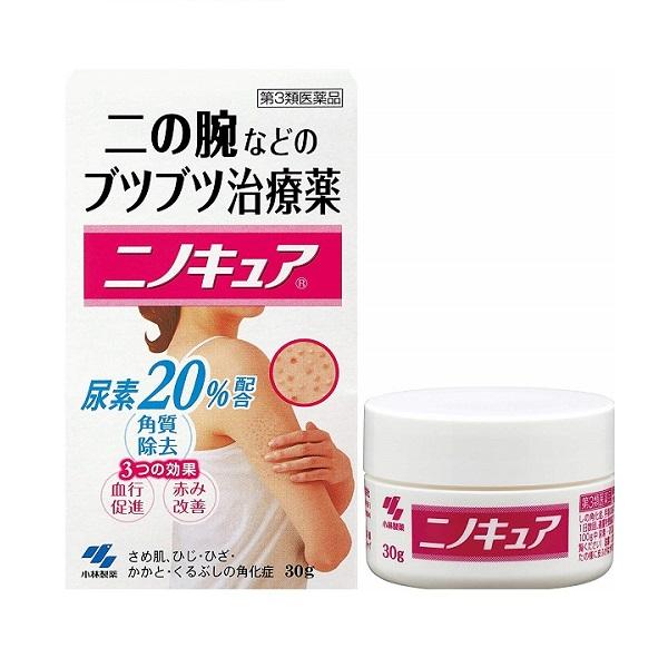 【第3類医薬品】小林製薬 ニノキュア 30g