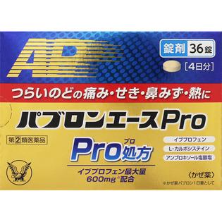 【指定第2類医薬品】大正製薬 パブロンエースPRO錠 36錠