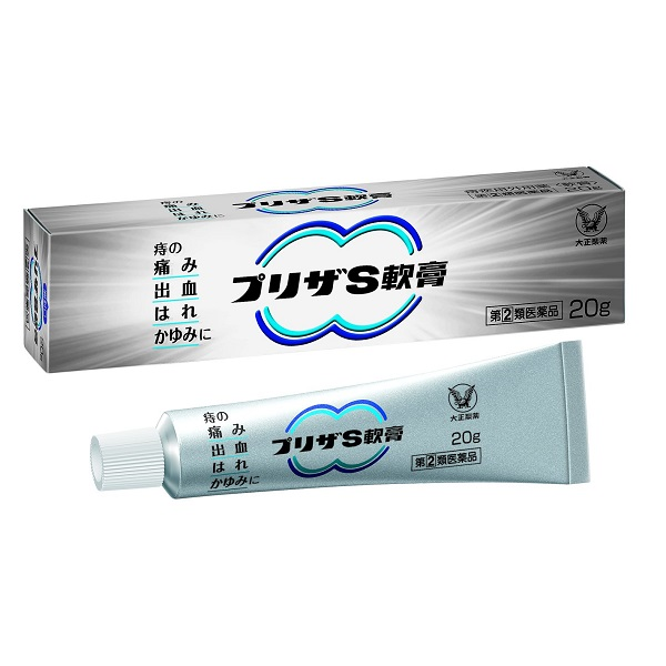 【指定第2類医薬品】大正製薬 プリザS軟膏 20g