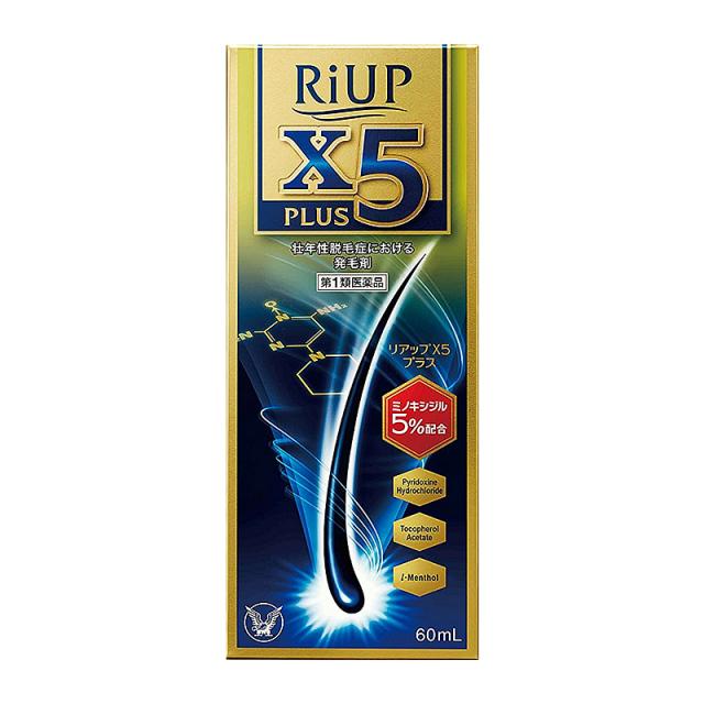 【第1類医薬品】 大正 リアップX5プラスローション 60ml