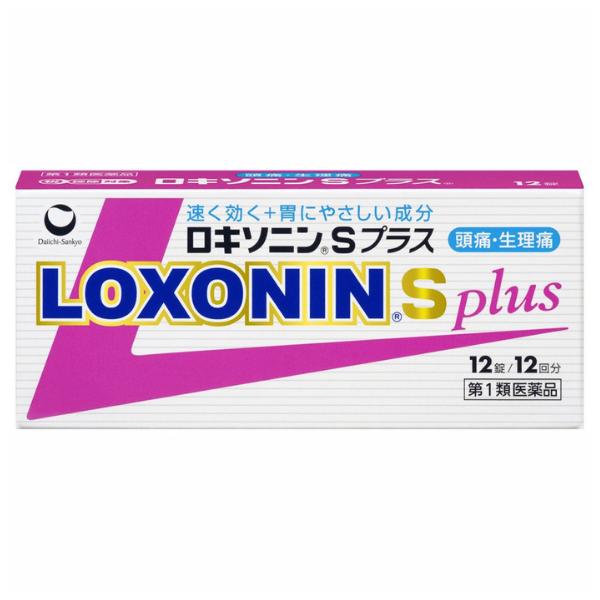 【第1類医薬品】第一三共 ロキソニンSプラス 12錠