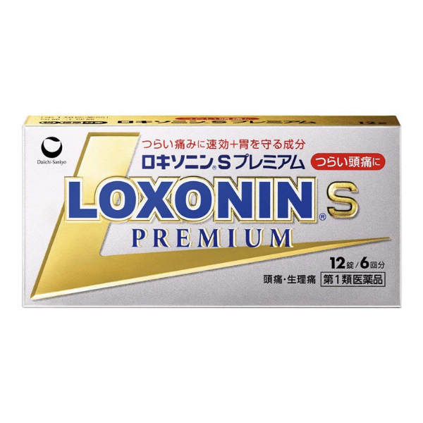 【第1類医薬品】第一三共 ロキソニンSプレミアム 12錠