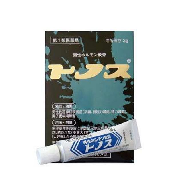 【第1類医薬品】 トノス 3g 【性機能改善、男性ホルモン外用薬】