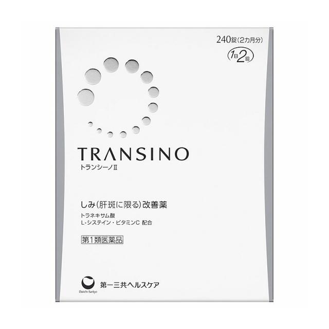 【第1類医薬品】 第一三共 トランシーノii 240錠