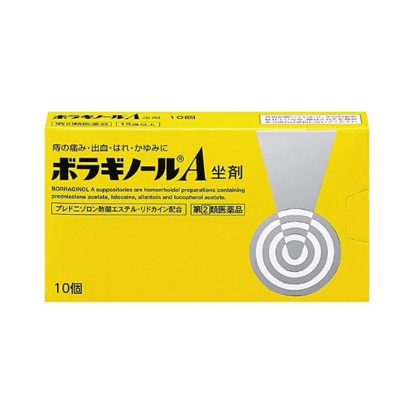 【指定第2類医薬品】武田CH ボラギノールA坐剤 10個