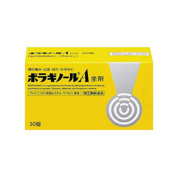 【指定第2類医薬品】武田CH ボラギノールA坐剤 30個