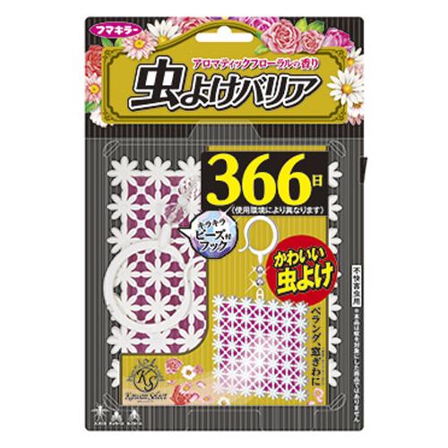 虫よけ366