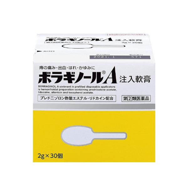 【指定第2類医薬品】武田CH ボラギノールA注入軟膏 60g