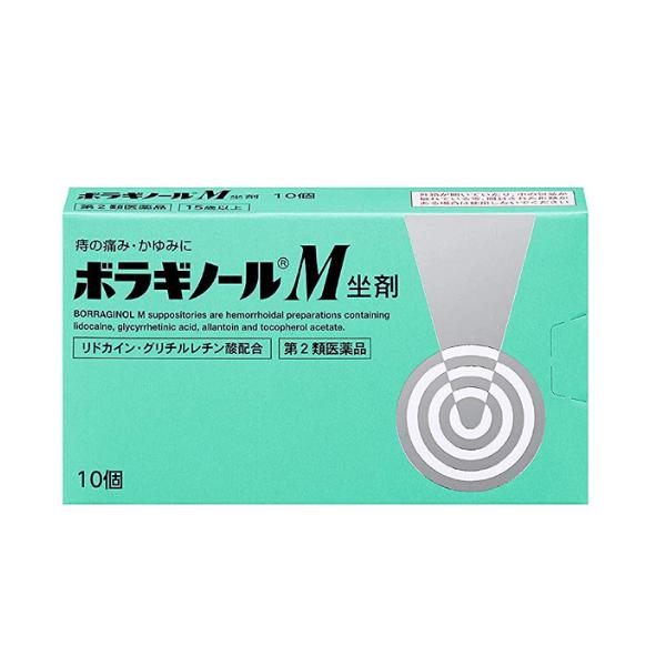 【第2類医薬品】武田CH ボラギノールM坐剤 10個