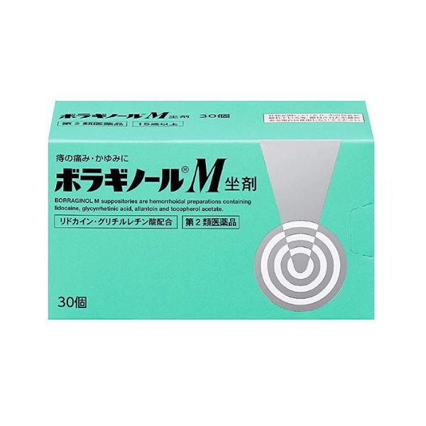【第2類医薬品】武田CH ボラギノールM坐剤 30個