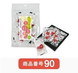 もっちりねり梅紀州紅玉ちゃん32g 塩分約10% (1袋(2粒)×8 【包装不可】