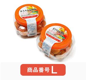 紀州南高梅 まろやか紀州梅 370g (塩分約8%)  【包装不可】