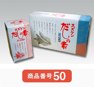 スズケンだしの素「かつお風味」 450g(5g×90包)