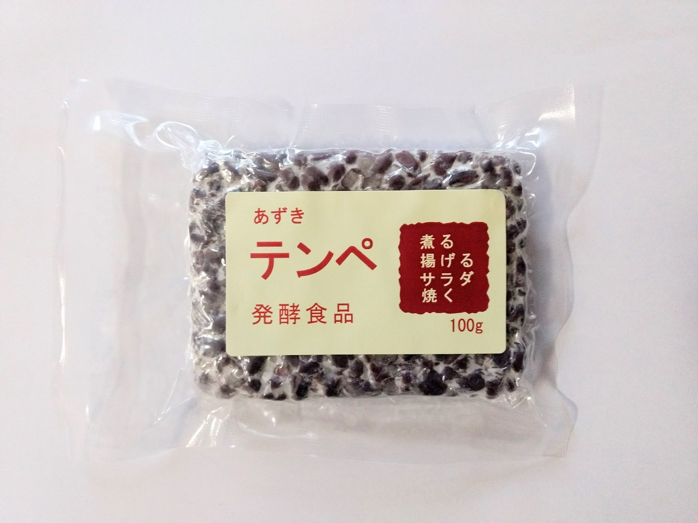 長野県産自然栽培あずきテンペ100g