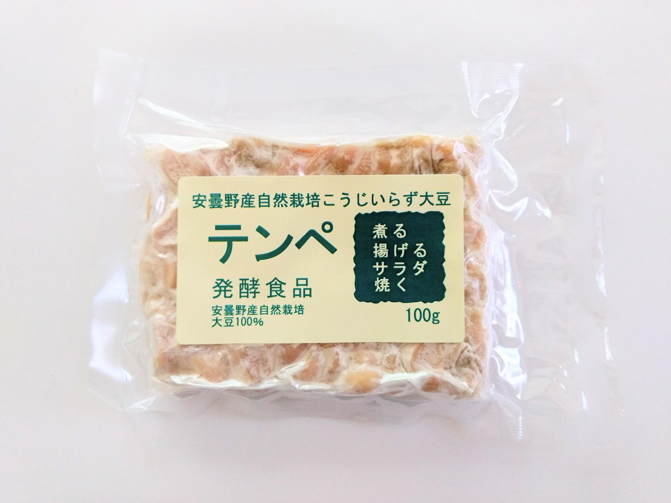 安曇野産自然栽培こうじいらず大豆テンペ100g