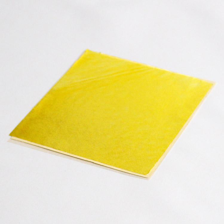 光陽箔 純金色