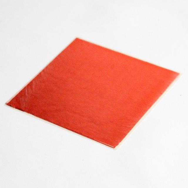 光陽箔 赤色