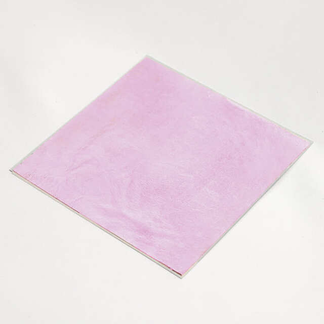 光陽箔 紫
