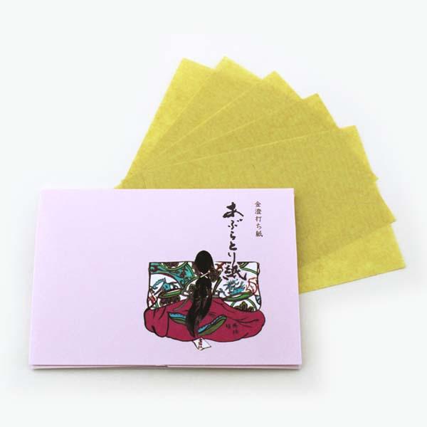 【ネコポス便可】金澄打ち紙 あぶらとり紙